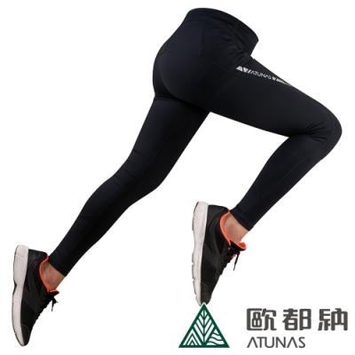 【ATUNAS 歐都納】男款修身輕彈壓力褲/運動內搭長褲A2PA2001M黑