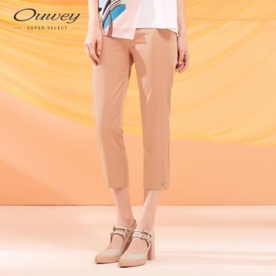 OUWEY歐薇 粉嫩感撞色織帶直筒七分褲(桔/藍)