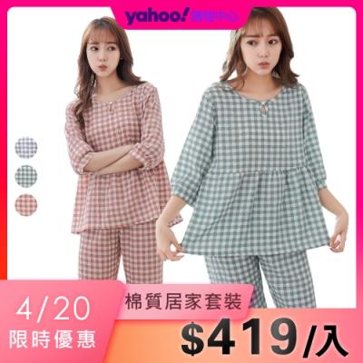 [時時樂限定] Sleeping Beauty 棉柔泡泡紗格子七分袖套裝-3色可選