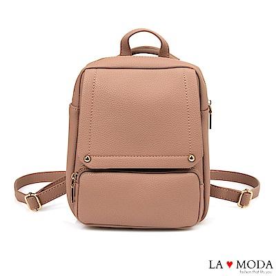 La Moda 完美穿搭一秒立即換包型多Way出遊防盜後背包(粉)
