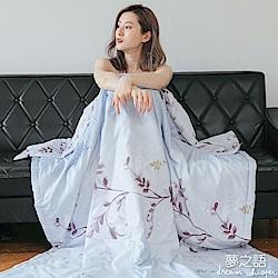 夢之語-3M頂級天絲涼被(梅里尼亞)150*195cm