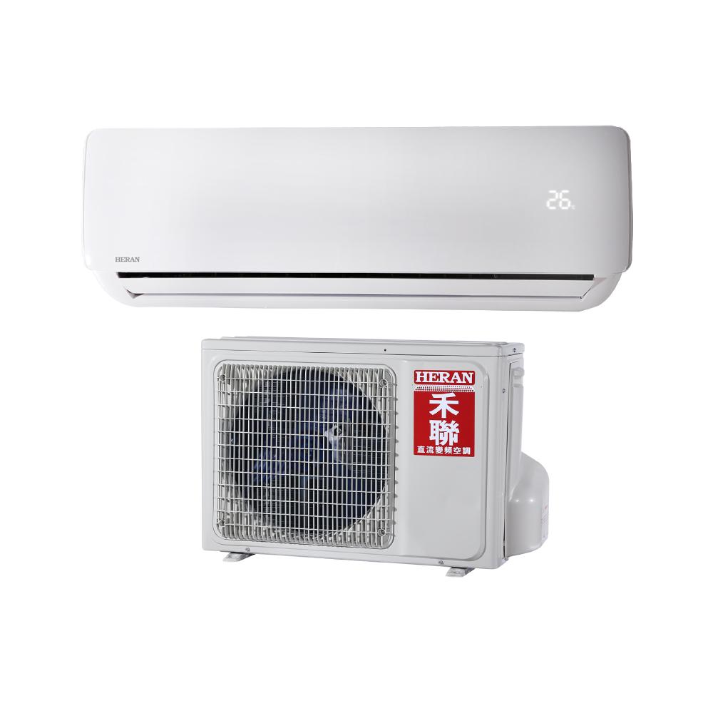 HERAN禾聯 11-14坪 變頻1對1冷專型 HI-N801/HO-N801