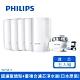 飛利浦龍頭型4重過濾淨水器日本原裝 WP3811+濾芯x4 product thumbnail 2