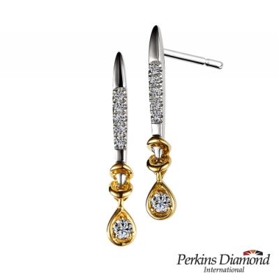 PERKINS 伯金仕 - Dance系列 18K金鑽石耳環