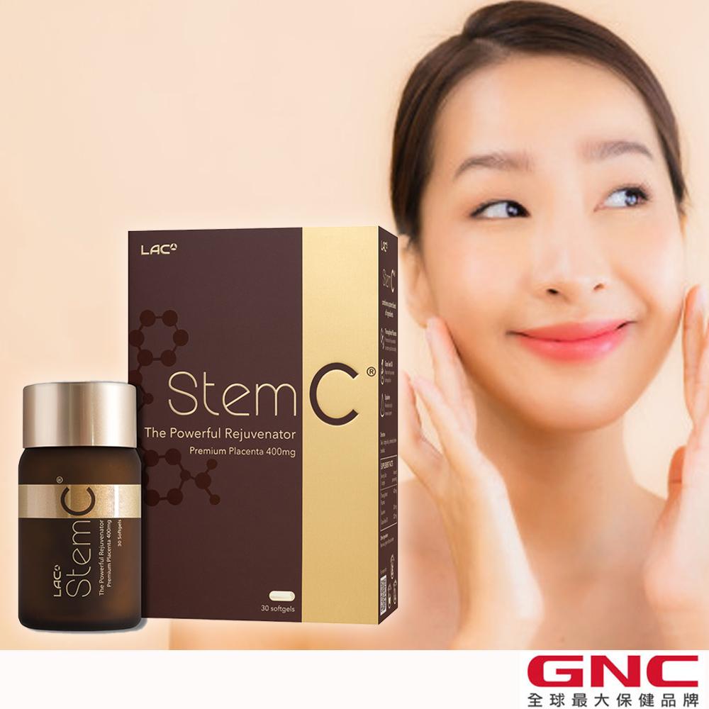 GNC健安喜 LAC StemC 馬胎盤膠囊 30顆/盒
