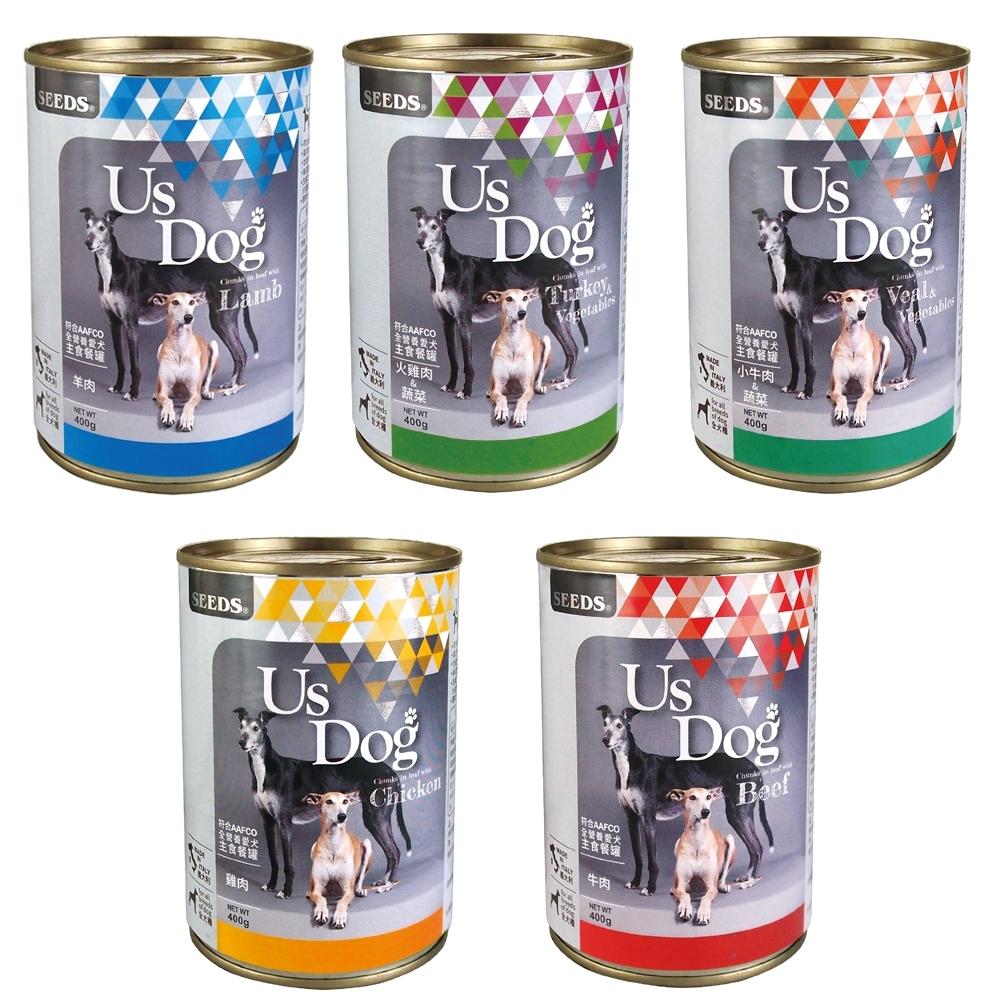 Us Dog 愛犬主食罐400克-(24罐組)
