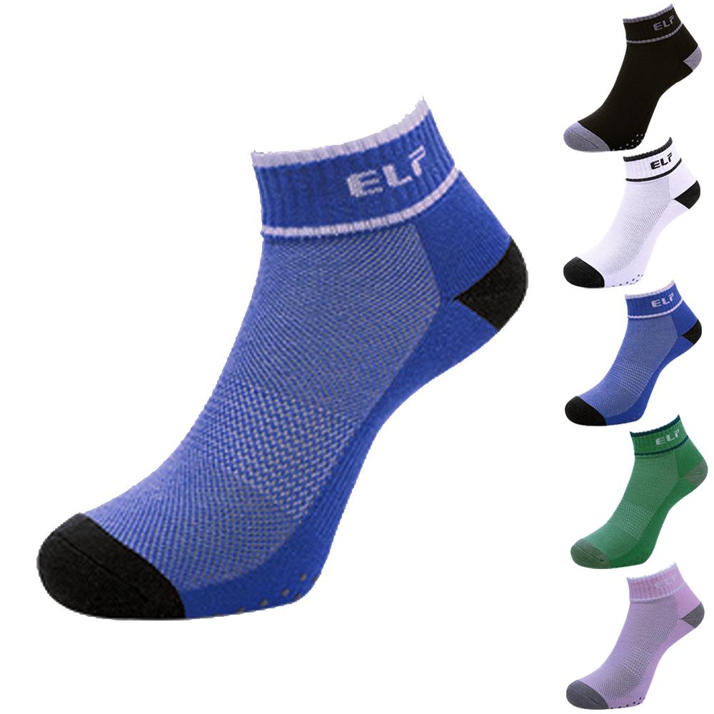 三合豐 ELF 竹炭短統氣墊腳踏車襪/單車襪-5雙