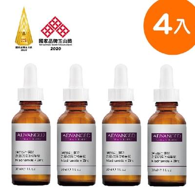 (4入組)ADVANCED 淨白維生素B3菸鹼胺控油精華液 Niacinamide + Zinc(30ml)