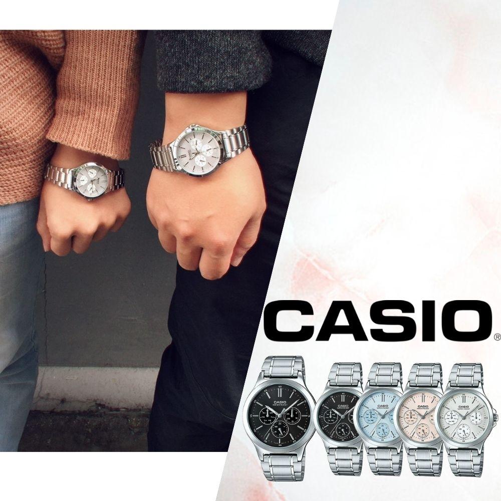 CASIO卡西歐 簡約三眼指針鋼帶錶(V300D)