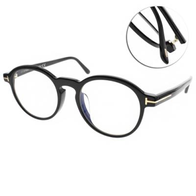 TOM FORD眼鏡 俏皮復古圓框款/黑 #TF5606FB 001