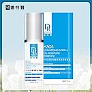 Dr.Hsieh H3O3玻尿酸保濕潤澤精華液30ml