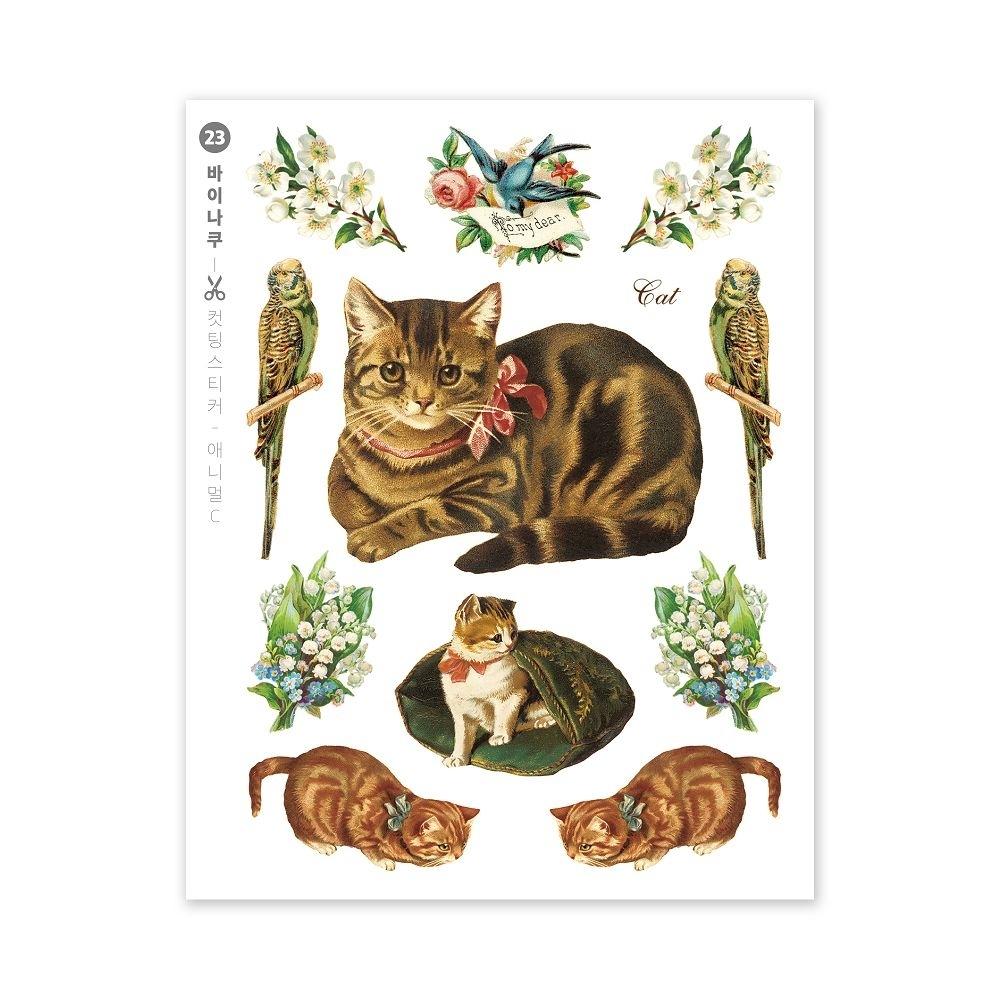 ByNACOO 自剪貼紙包(4入)-23禮物貓