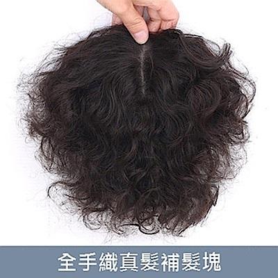 米蘭精品 假髮片真髮絲-短捲髮隱形無痕增量女假髮母親節禮物2色73uh49