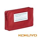 KOKUYO CLASSIC收納筆袋-紅