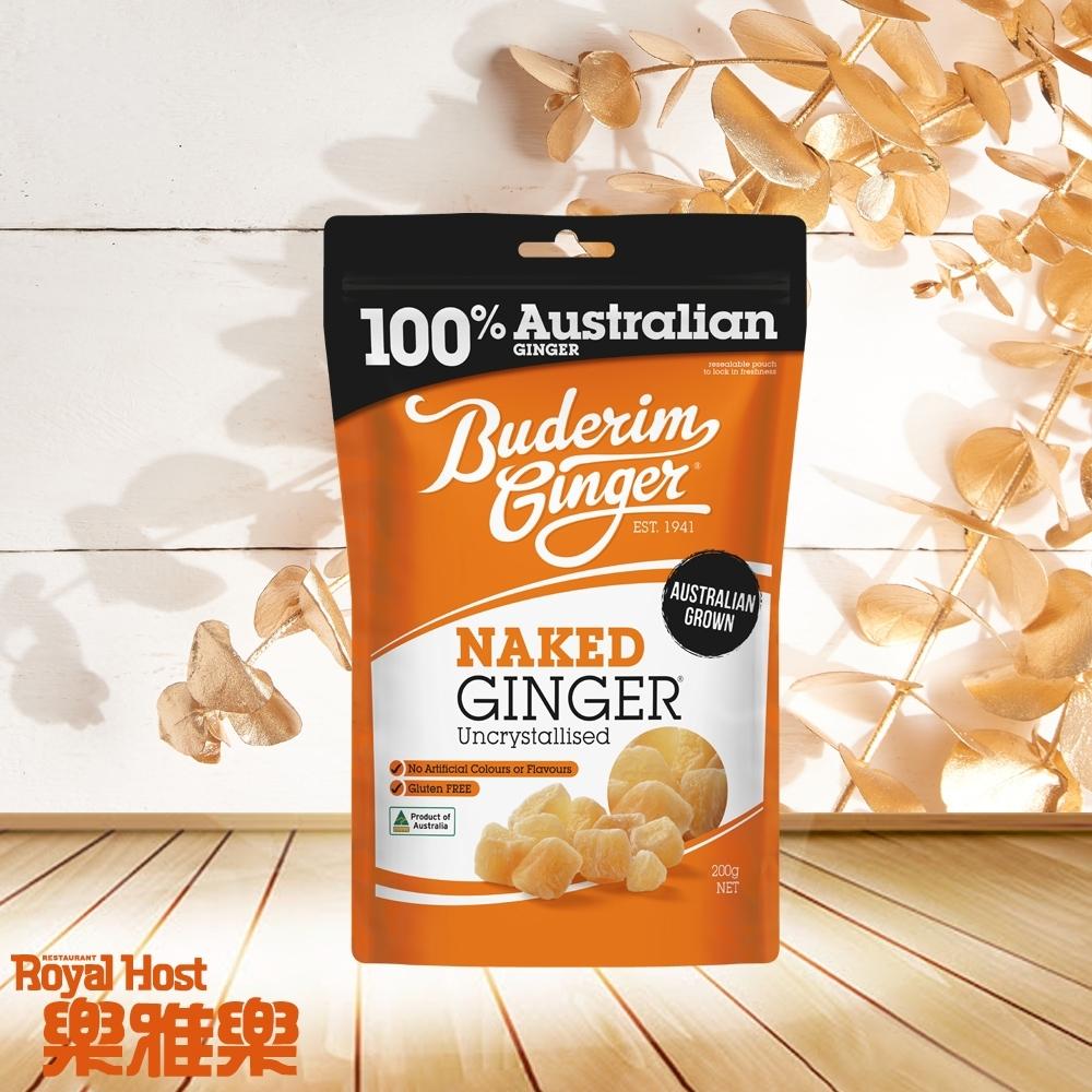 RoyalHost樂雅樂 Buderim Ginger原味薑糖(200g)