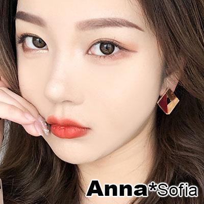 【3件5折】AnnaSofia 韓流絢光色塊 耳針耳環(方塊-紅米咖系)
