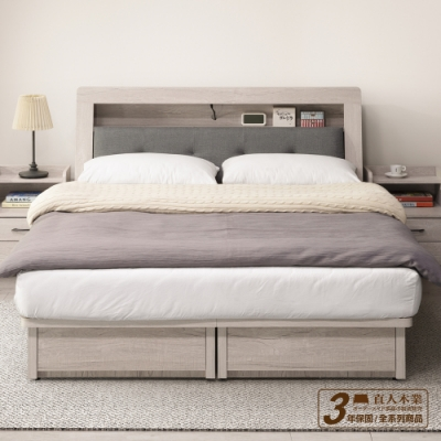 直人木業-COUNTRY日式鄉村風雙層軟墊插座5尺雙人搭配堅固大四抽床底