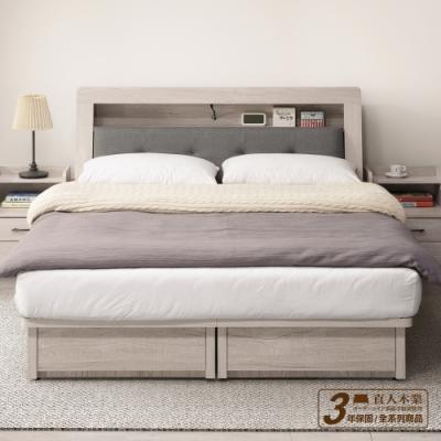 直人木業-COUNTRY日式鄉村風雙層軟墊插座6尺雙人加大床搭配堅固大四抽床底