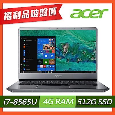 Acer S40-20-735G 14吋筆電(i7-8565U/4G/512G SSD/Swift 3/銀/福利品)
