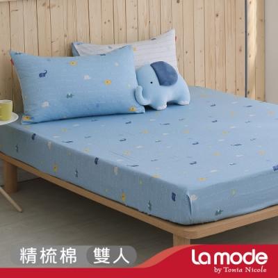 La mode寢飾 噗噗小象環保印染100%精梳棉床包枕套組(雙人)