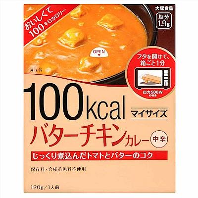 大塚食品 輕食主義奶油風味雞肉咖哩(120g)