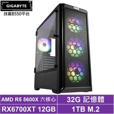 技嘉B550平台[峰火劍龍]R5六核RX6700XT獨顯電玩機