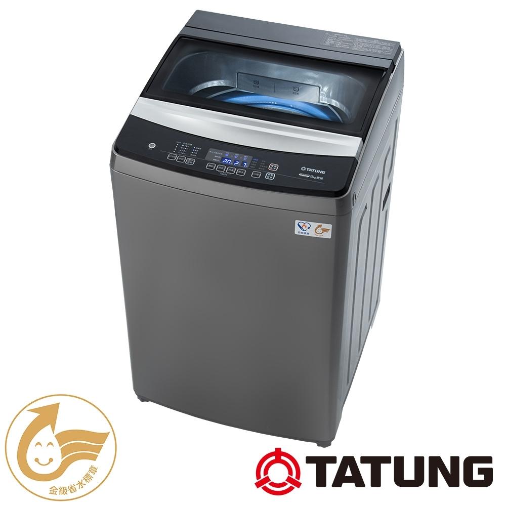 TATUNG大同 16KG變頻洗衣機 (TAW-A160DTG)