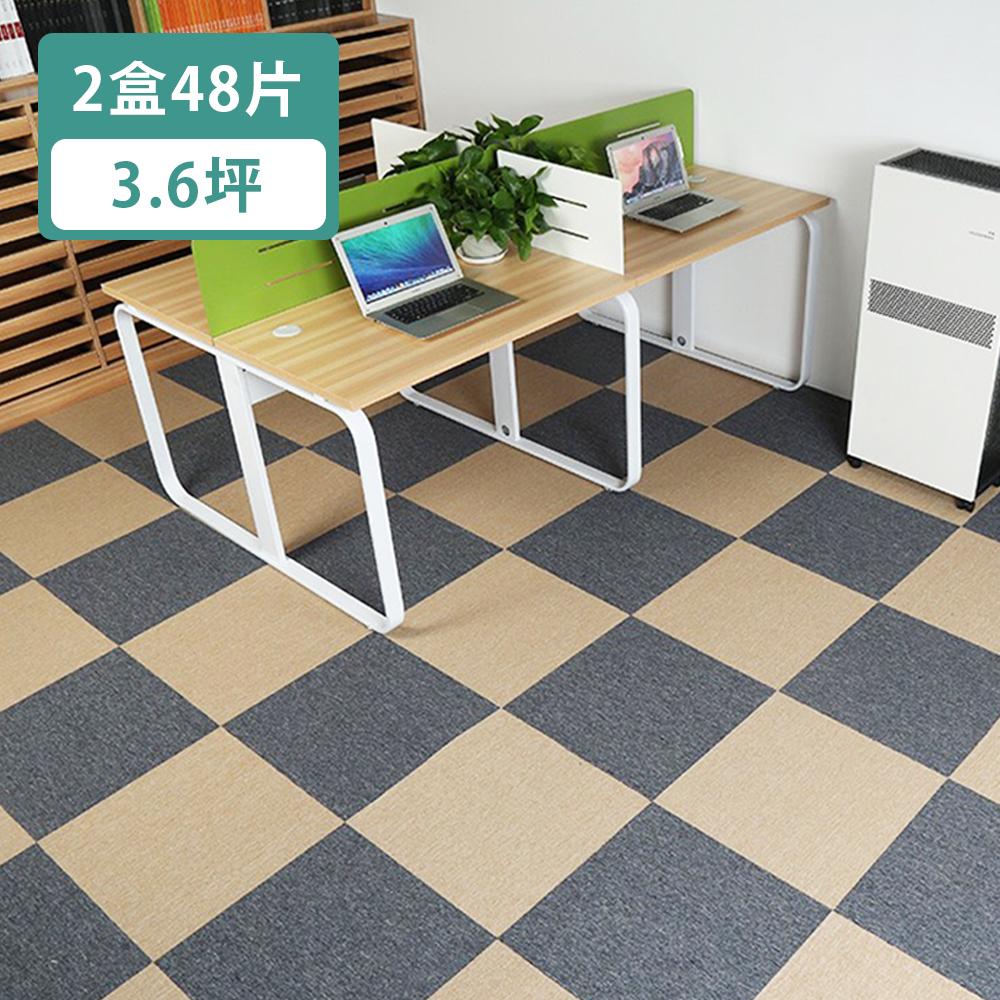 家適帝 日式DIY易清洗防火防滑地毯(48片/3.6坪)