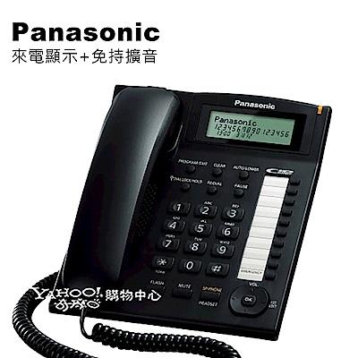 Panasonic 國際牌多功能來電顯示有線電話 KX-TS880 (黑色)