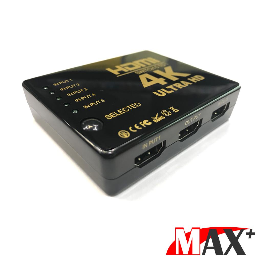 MAX+ 五入一出 4Kx2K高清多媒體切換器