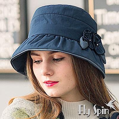 FLYSPIN 防潑水保暖防風禦寒手工花朵盆帽
