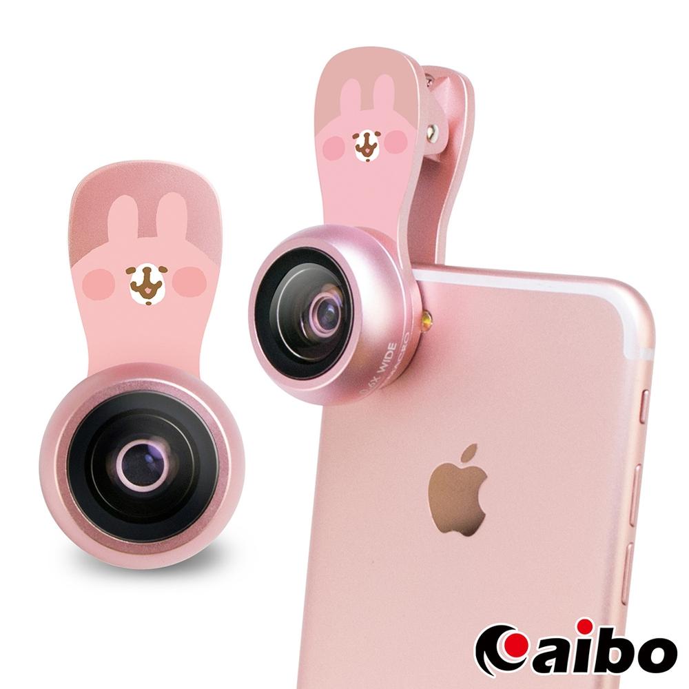 Kanahei卡娜赫拉 廣角/微距 2合1手機特效鏡頭組 product image 1