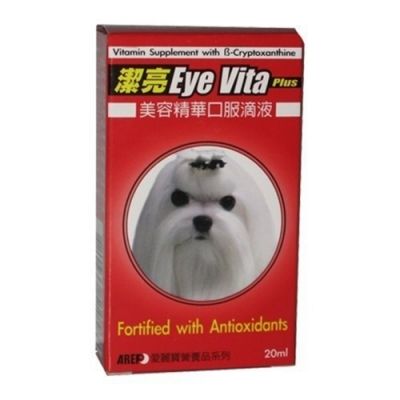 BaeLi百粒-潔亮Eye Vita Plus美容精華口服滴液 20ml (YA102)