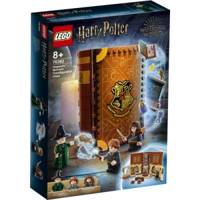樂高LEGO 哈利波特系列 - LT76382 霍格華茲魔法書:變形學