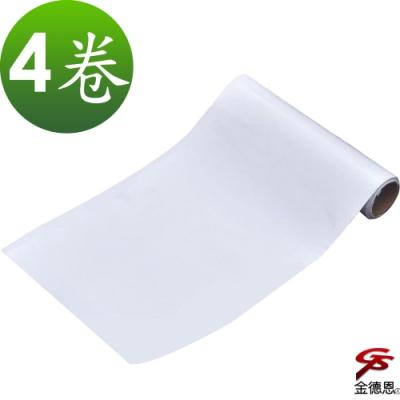 金德恩 創意隨型自黏式無痕軟性白板紙100x80cm x4卷