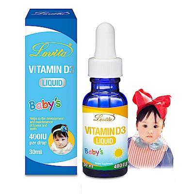 Lovita愛維他-嬰兒維生素D3滴液 400IU 30ml