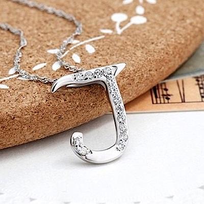 米蘭精品 925純銀項鍊-時尚簡約J英文字母