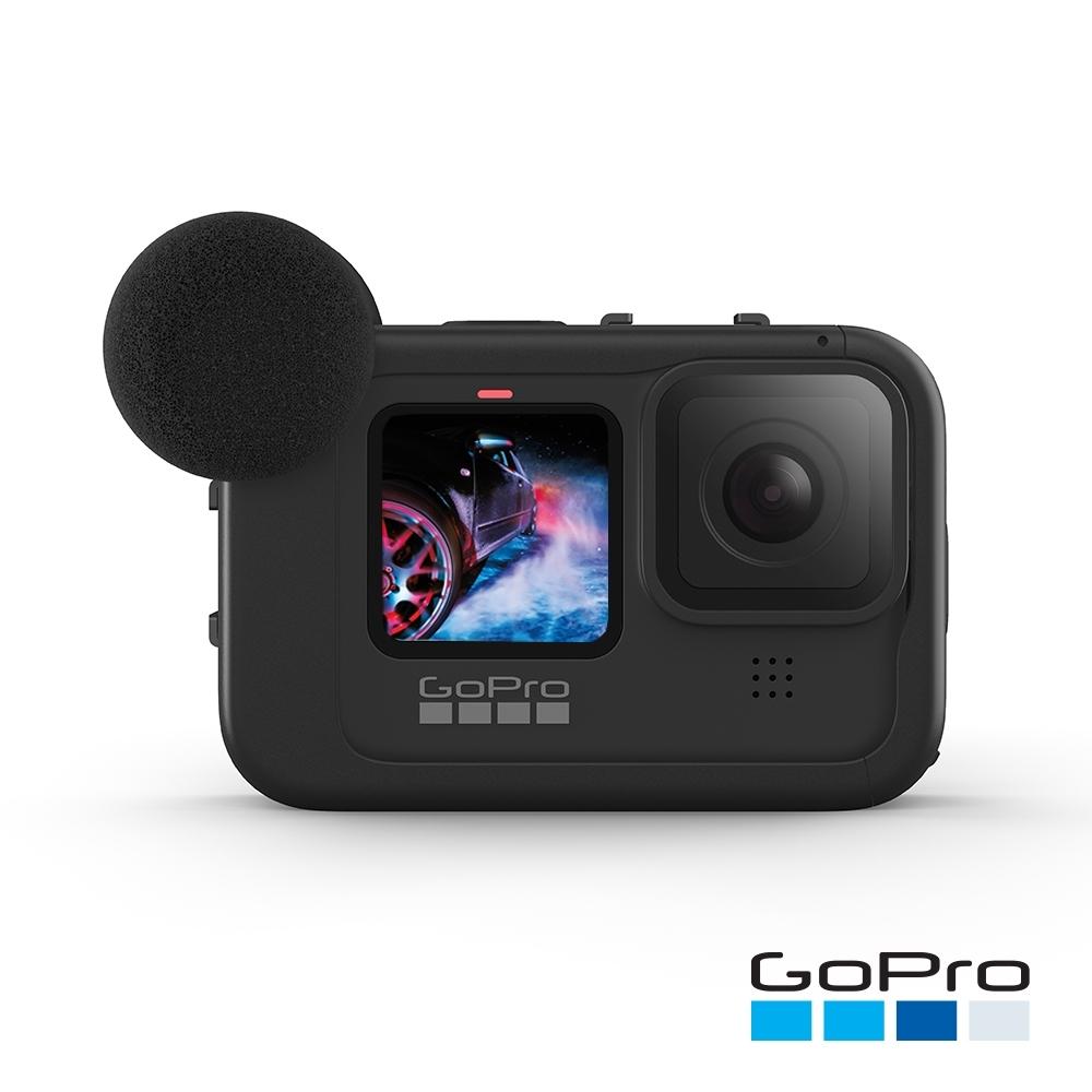 GoPro-HERO9 Black媒體模組ADFMD-001