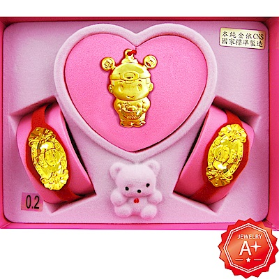 A+ 福星狀元 999千足黃金手牌項鍊套組彌月禮盒(0.2錢)