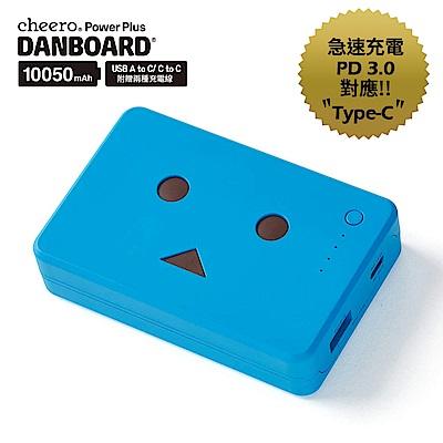 [PD快充版]cheero阿愣10050mAh 雙輸出行動電源-泡泡藍