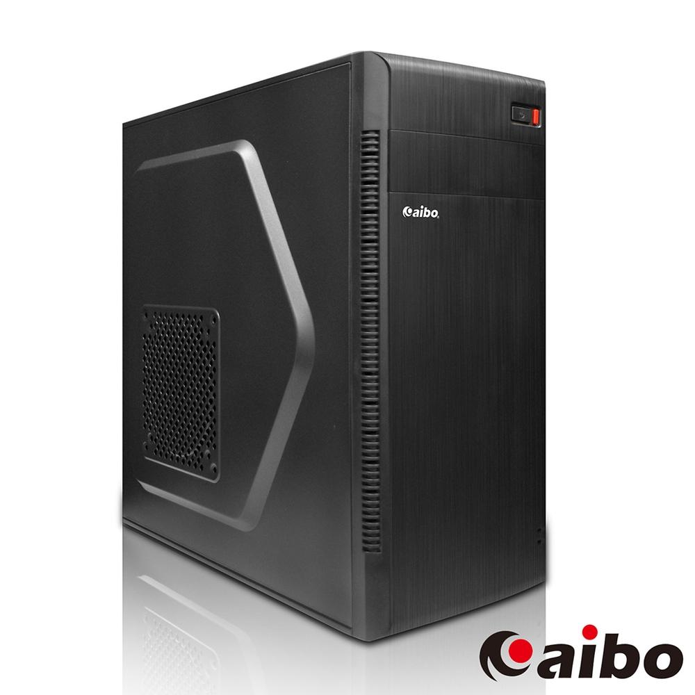 aibo 日蝕 USB3.0 一大 全黑化架構電腦機殼