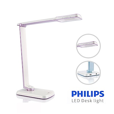 【飛利浦 PHILIPS LIGHTING】晶彥LED檯燈-紫6W 71663