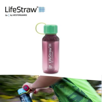 【LifeStraw】Play 二段式過濾生命兒童淨水瓶 300ml 野莓紅