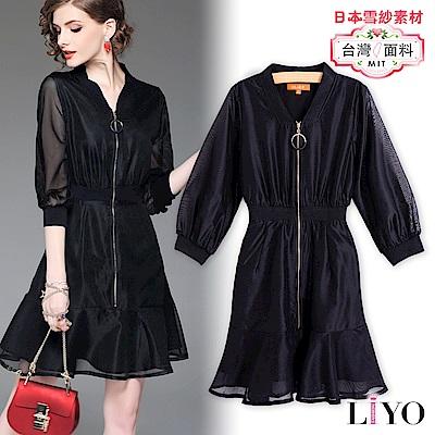 LIYO理優-歐洲透膚修身A字魚尾洋裝