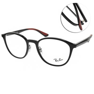 RAY BAN光學眼鏡 經典圓框款 /黑 #RB7156 5795-53mm