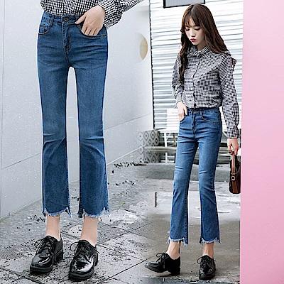 ALLK 9分喇叭牛仔褲 深藍色(尺寸27-31腰)