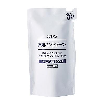 DUSKIN 日製洗手乳(補充包) 200 ml