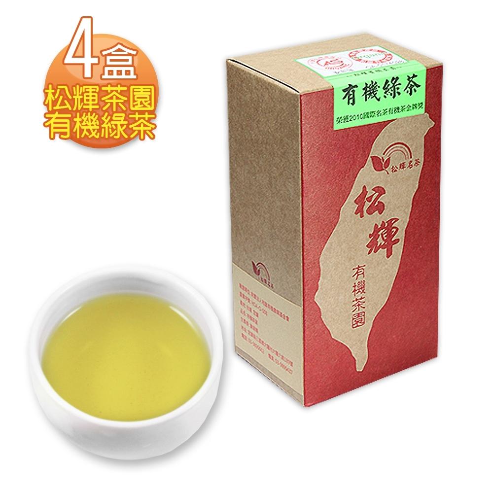 那魯灣 松輝茶園有機綠茶(8兩/共4盒)