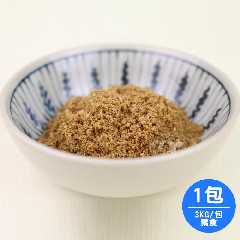 合口味 濃醇原味純素沙茶粉量販包1包(3KG/包)