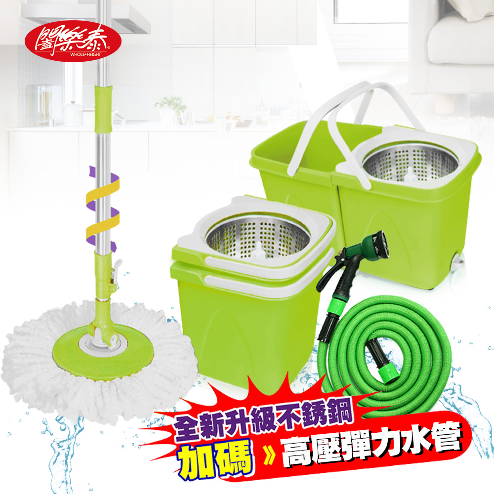 《闔樂泰》變形金剛清潔超值組(1桶1桿1布+水管)(圓拖 / 旋轉拖把 /360度拖把)